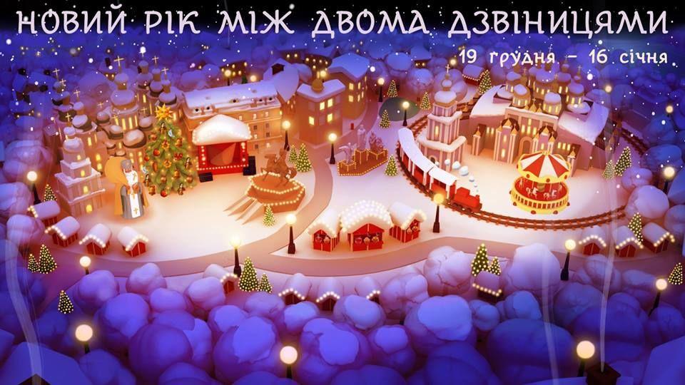 Новогодние ярмарки и фестивали 2015-2016: куда пойти с семьей за праздничным настроением - фото №9
