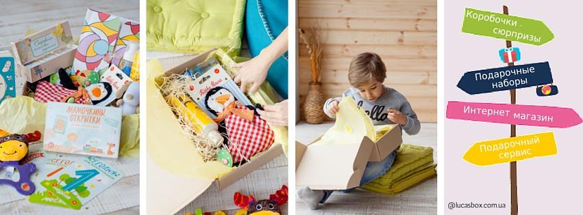 Где купить ребенку чудо: обзор брендов маркета ВСЕ СВОИ. Дети - фото №5