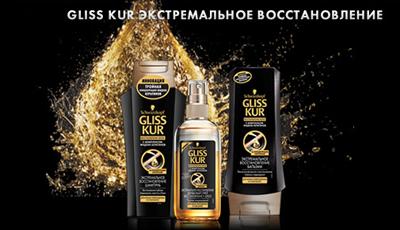 Зимнее восстановление волос с Gliss Kur - фото №1