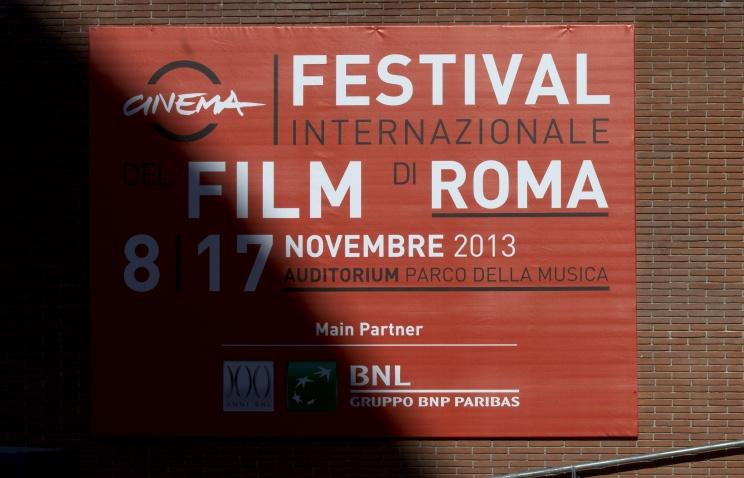 Названы победители Римского кинофестиваля 2013 - фото №2