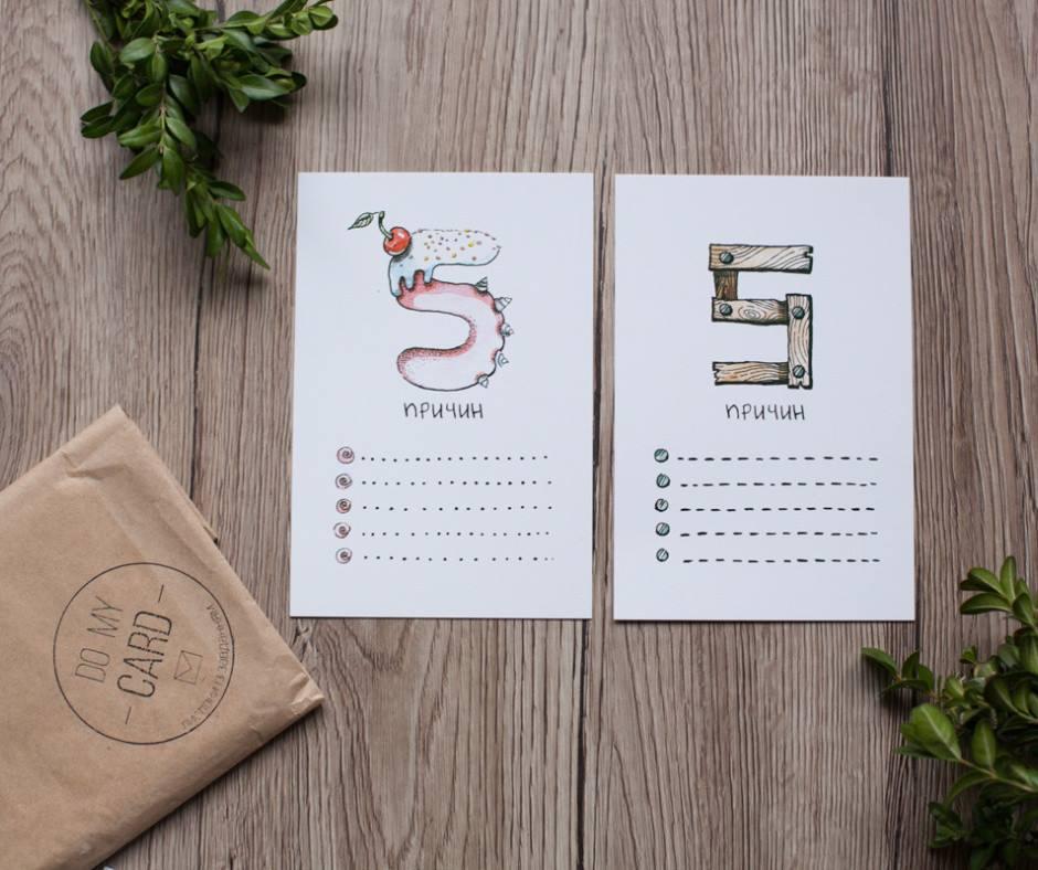 как сделать бизнес на открытках