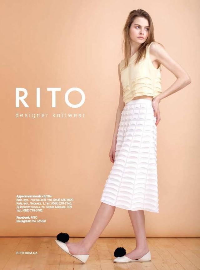 Украинский бренд RITO признан самым популярным украинским брендом в Европе