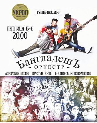 Где провести выходные: 14-15 марта в Киеве - фото №10