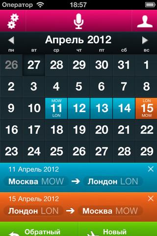Топ 5 мобильных приложений для покупки авиабилетов - фото №6