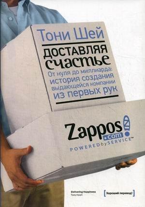 Книги-подарки мужчине в День вооруженных сил Украины 6 декабря - фото №6