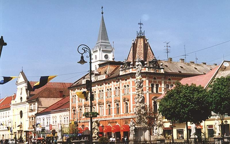 Отдых в Кошице: планируем поездку семьей - фото №2