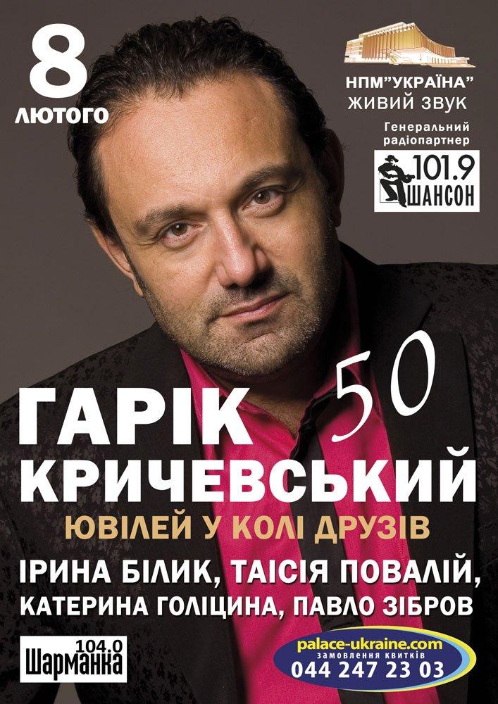 Где и как в Киеве провести выходные 8-9 февраля 2014 - фото №10