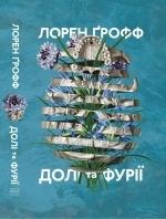 Топ-5 книжных новинок осени: история любви Сэлинджера, норвежская мотивация и семейная любовь - фото №1