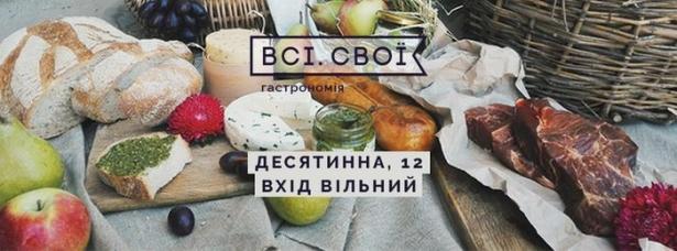 Куда пойти в Киеве на выходных: афиша мероприятий на 24-25 сентября - фото №8