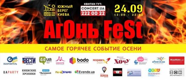 Куда пойти в Киеве на выходных: афиша мероприятий на 24-25 сентября - фото №4