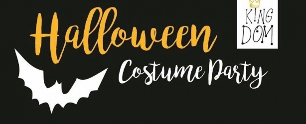 Kids Halloween в Блокбастере