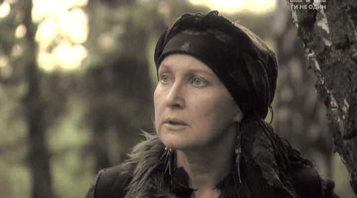 сериал ведьма 2016 смотреть онлайн