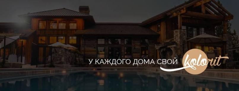 Как найти свою нишу на рынке туристических услуг: колоритная бизнес-история Яны Августинович - фото №3