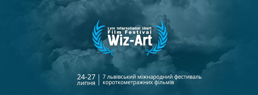 Самые громкие украинские фестивали этого лета - фото №3