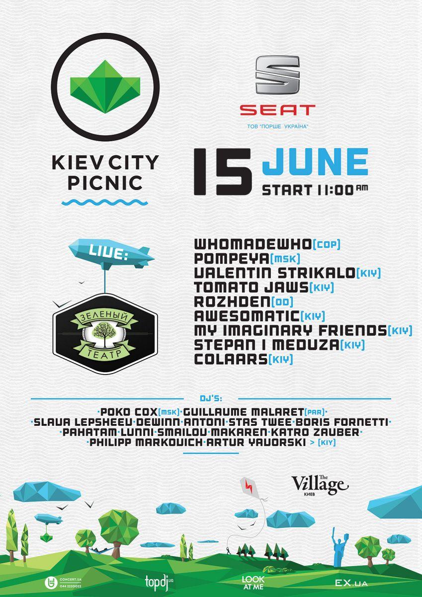 Сегодня в Киеве пройдет фестиваль Kiev Сity Picnic - фото №1