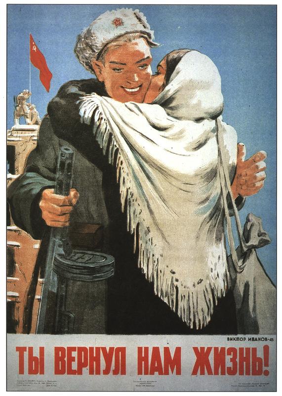 Самые известные военные плакаты. Фото - фото №17
