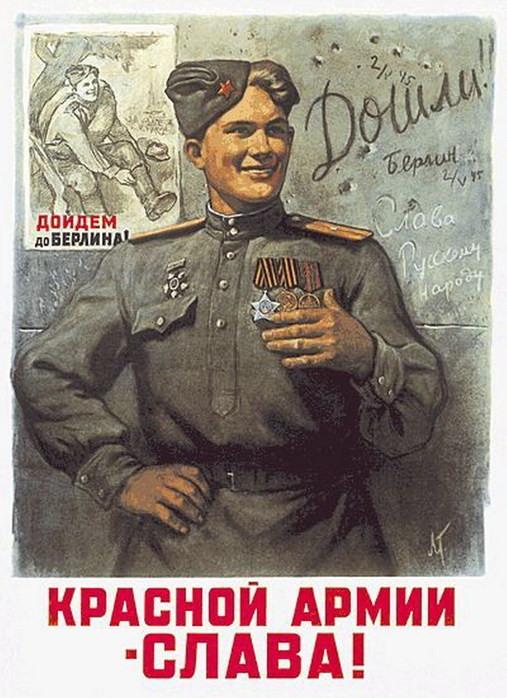 Самые известные военные плакаты. Фото - фото №20