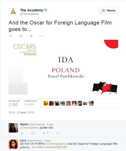 оскар 2015 лучший иностранный фильм