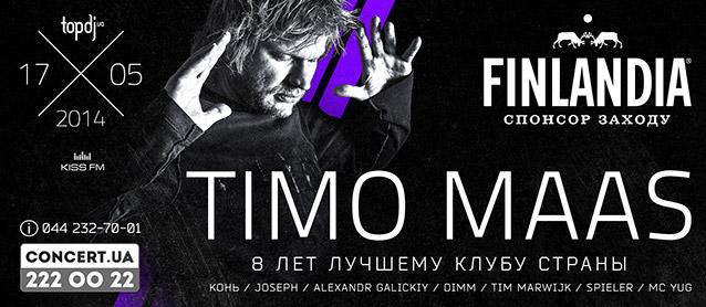 Где и как в Киеве провести выходные 17-18 мая - фото №15