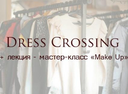 Где и как в Киеве провести выходные 17-18 мая - фото №6