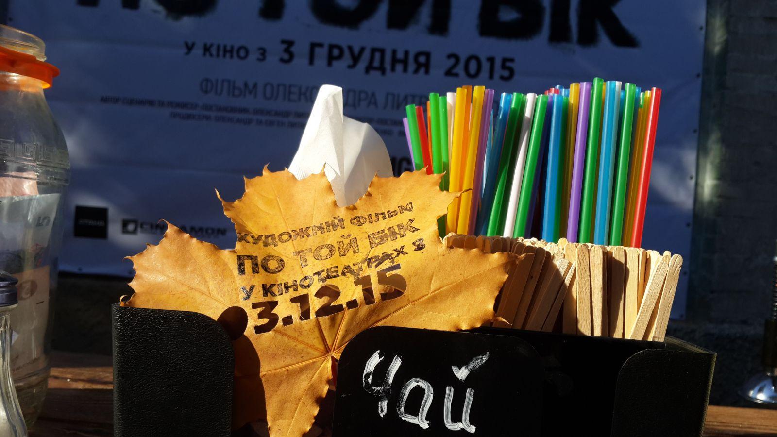 Первый украинский триллер «По той бік»: премьера в декабре и необычная рекламная кампания - фото №3