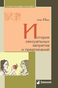 Что почитать: книги о сексе для женщин с богатой фантазией - фото №4