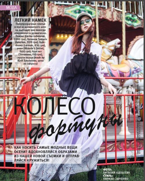 Топ-модель по-украински: 6 выпуск от 06.10.2017 смотреть онлайн ВИДЕО - фото №3