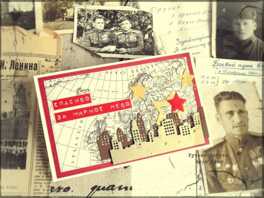 открытки к 9 мая своими руками