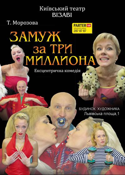 Как и где в Киеве отметить 8 Марта? - фото №12