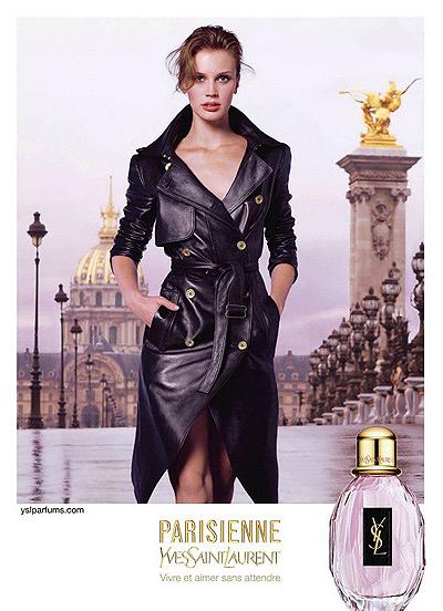 Аня Рубик - новое лицо бренда Yves Saint Laurent - фото №2