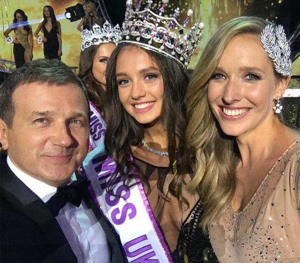 мисс украина 2017 победительница