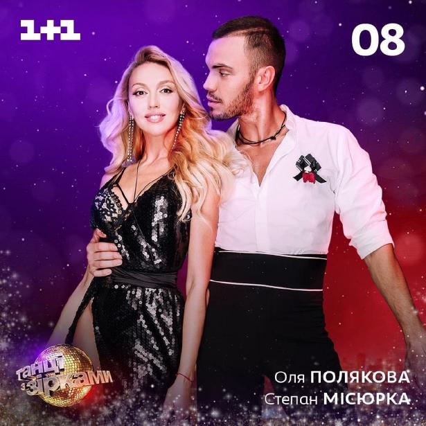 танцы со звездами 2017 полякова