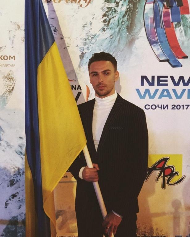 выступление украинца на новой волне 2017