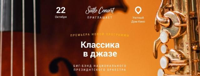 Куда пойти на выходных в Киеве: 21 и 22 октября - фото №7