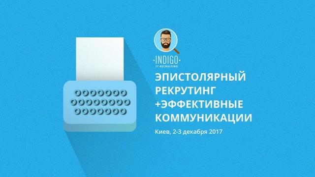 Куда пойти на выходных в Киеве: 2 и 3 декабря - фото №3