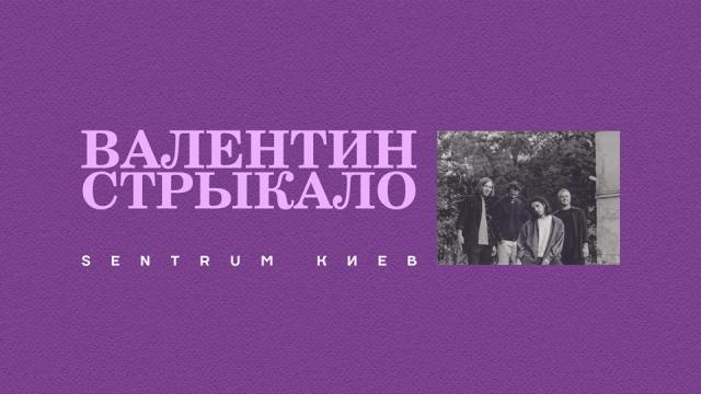 Куда пойти на выходных в Киеве: 2 и 3 декабря - фото №8