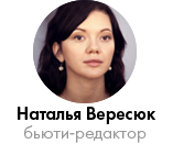 Как редакция ХОЧУ тестировала корейские маски - фото №3