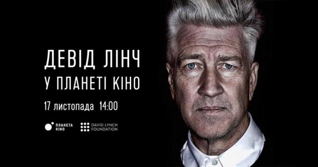 Куда пойти на выходных в Киеве: 11 и 12 ноября - фото №3