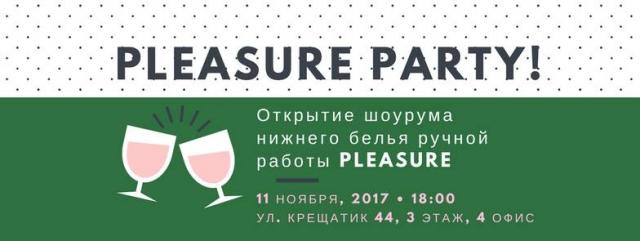 Куда пойти на выходных в Киеве: 11 и 12 ноября - фото №9