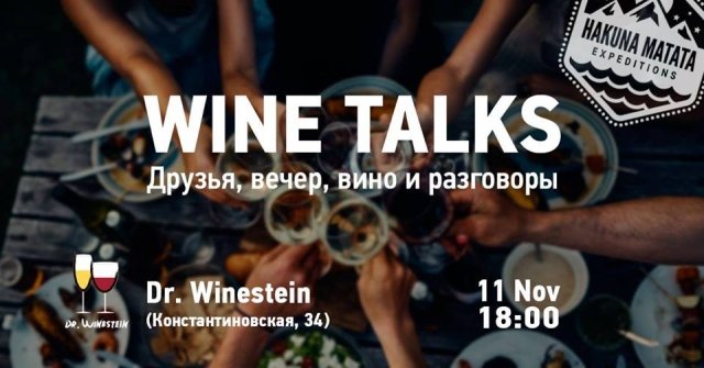 Куда пойти на выходных в Киеве: 11 и 12 ноября - фото №10