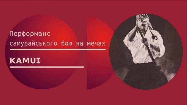 Куда пойти на выходных в Киеве: 25 и 26 ноября - фото №4