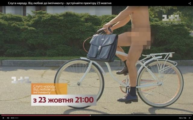 Как Владимир Зеленский без одежды по Киеву на велосипеде рассекал (ФОТО+ВИДЕО) - фото №1