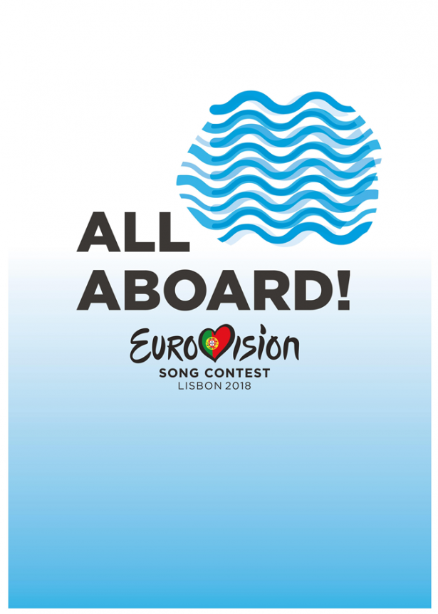 "Логотип ""Евровидения 2018"""