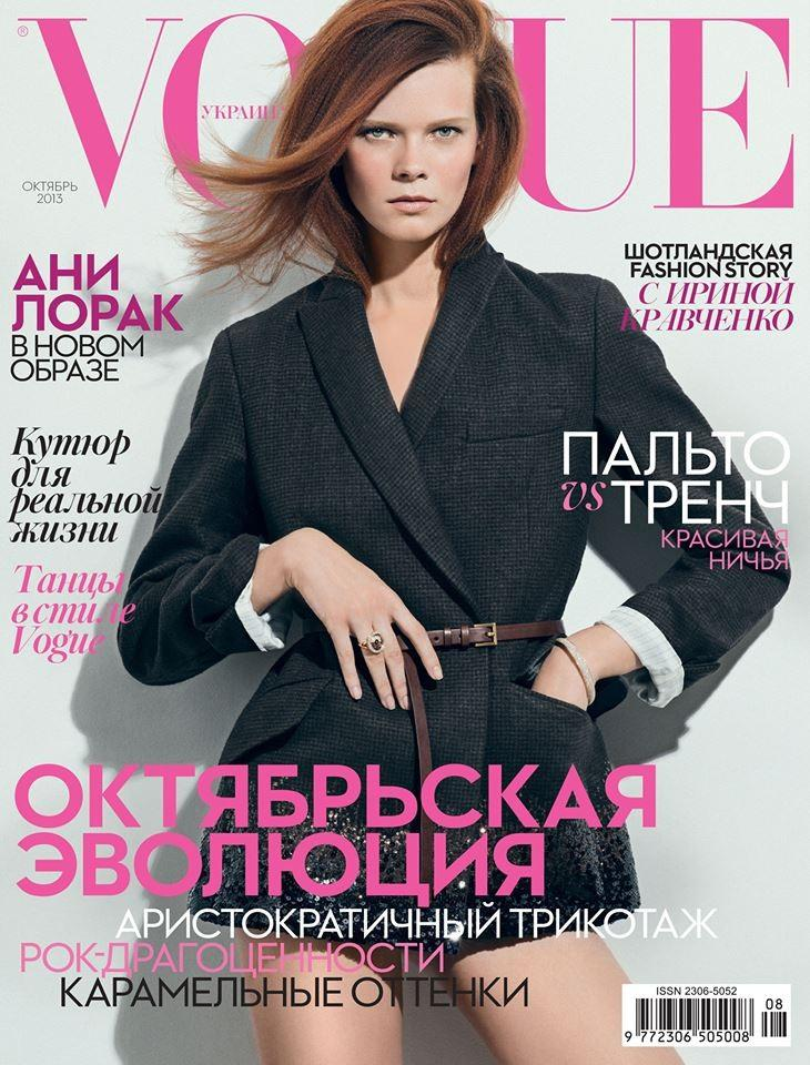 Новое лицо UFW: лучшие фотсессии Ирины Кравченко
