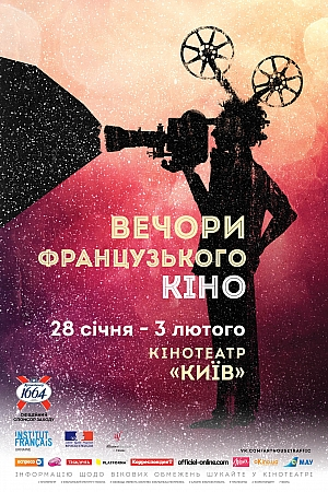 Афиша мероприятий на 30-31 января