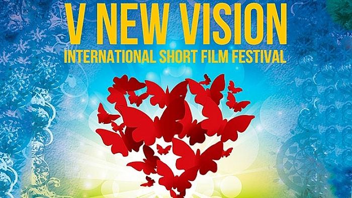 Афиша мероприятий на 13-14 февраля кинофестиваль
