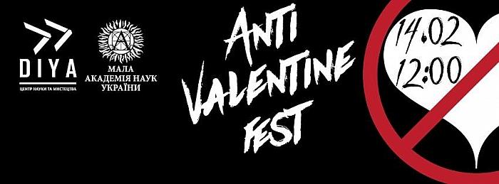 Куда пойти на выходных 13-14 февраля День Валентина квест
