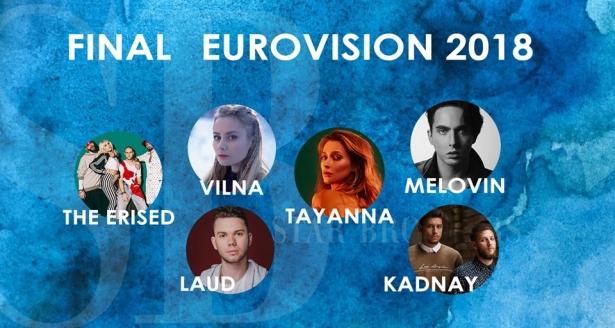 В каком порядке будут выступать финалисты Нацотбора на Евровидение-2018