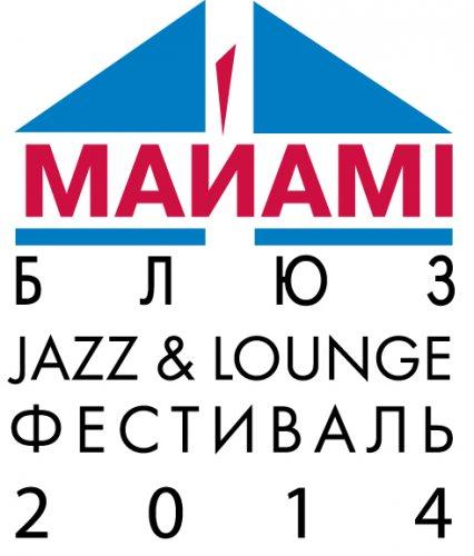 Где провести выходные: 27-28 декабря в Киеве - фото №5