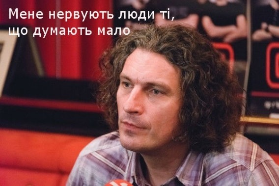 Как жил Кузьма Скрябин: 8 мудрых цитат  артиста - фото №3